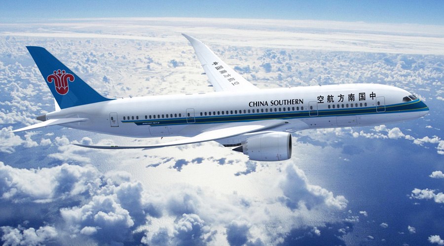 China Southern Warns Of Losses Up To $1.7bn